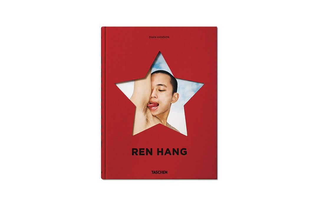 Ren Hang Art Portfolio 6