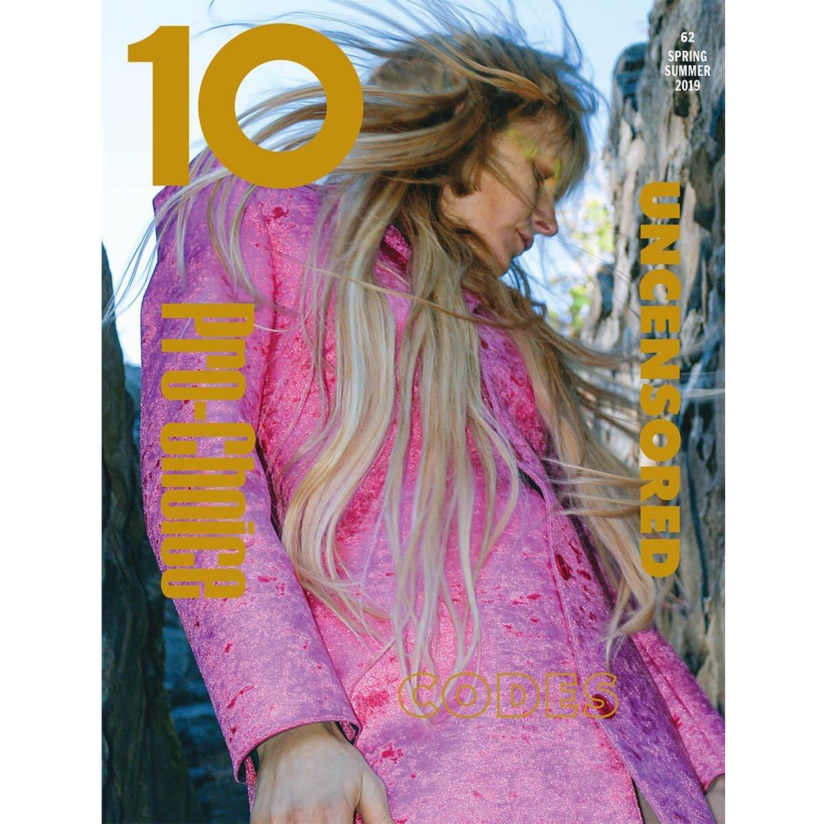 Balenciaga-Cover