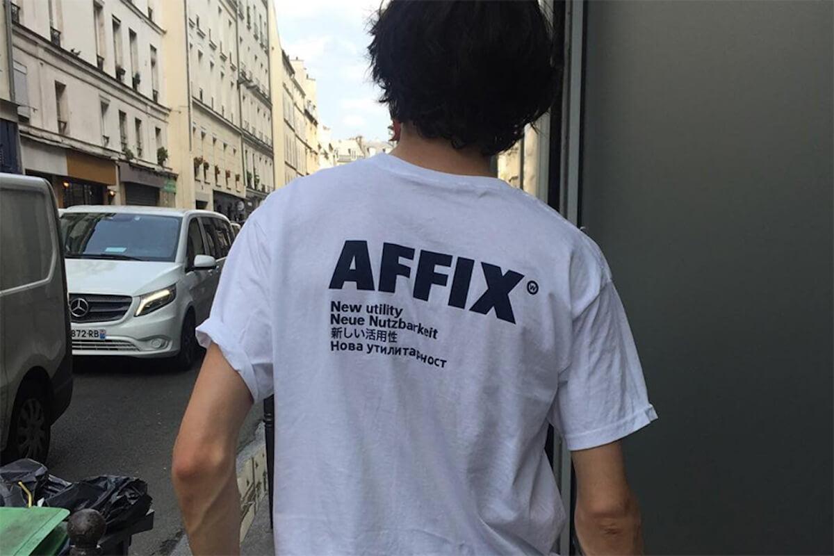 kiko affix